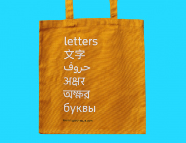 typotheque tote bags languages blue